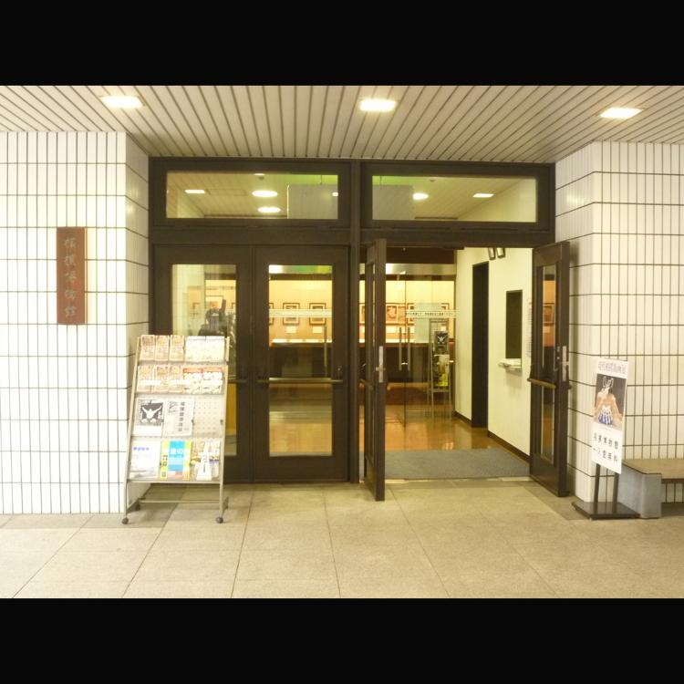 相扑博物馆