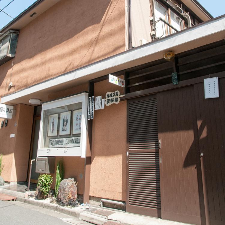 相撲攝影資料館