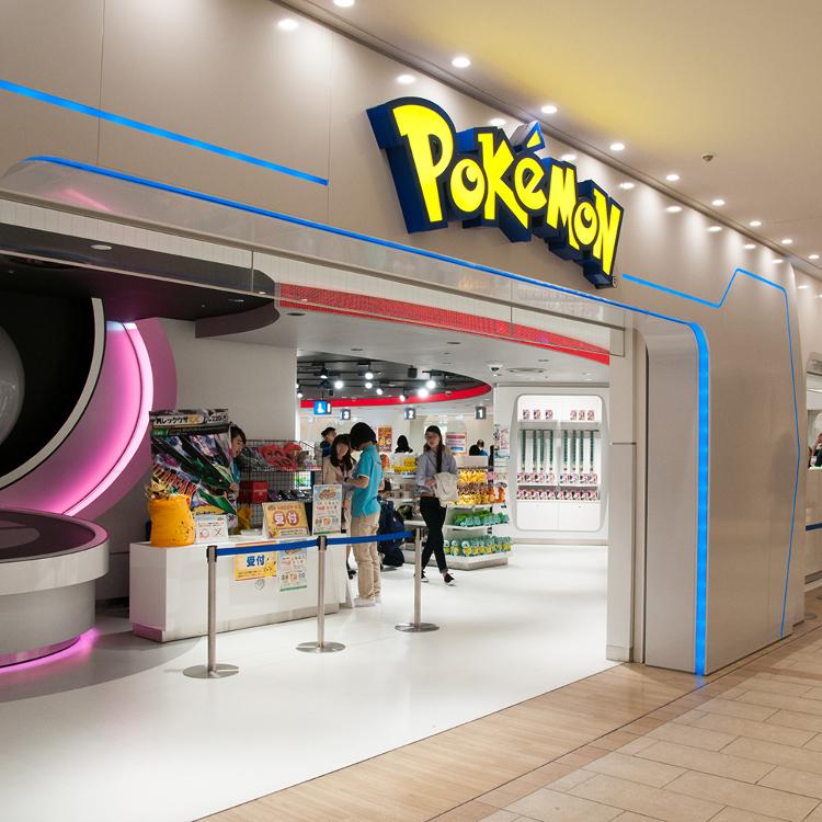 Pokemoncenter Mega Tokyo