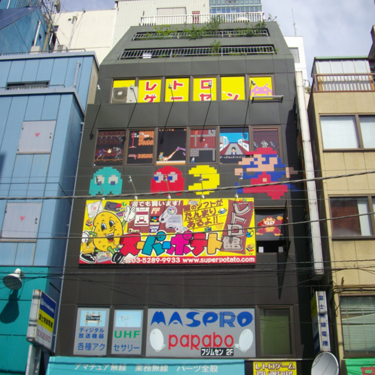 Super Potato Akihabara-ten