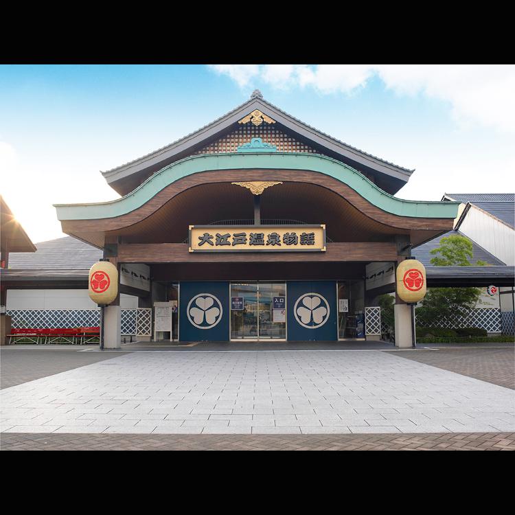Ooedo-Onsen Monogatari
