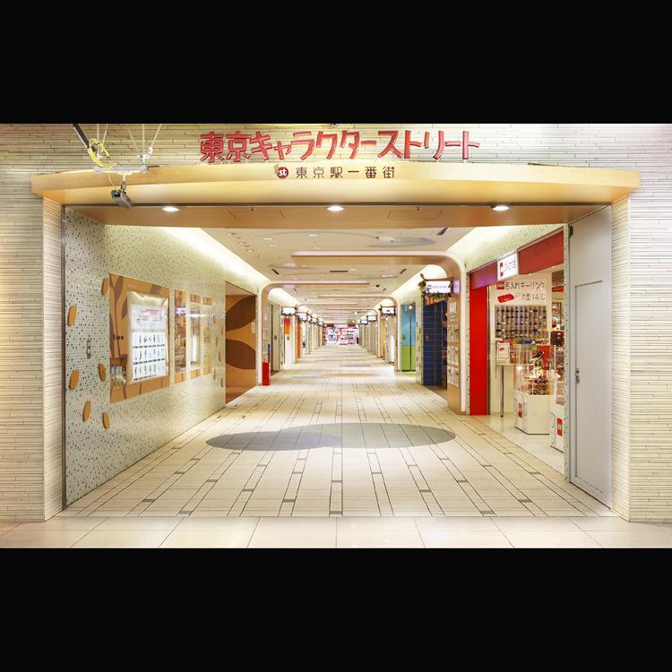 东京卡通角色街道