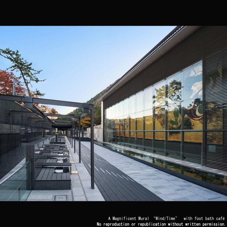 Okada Museum