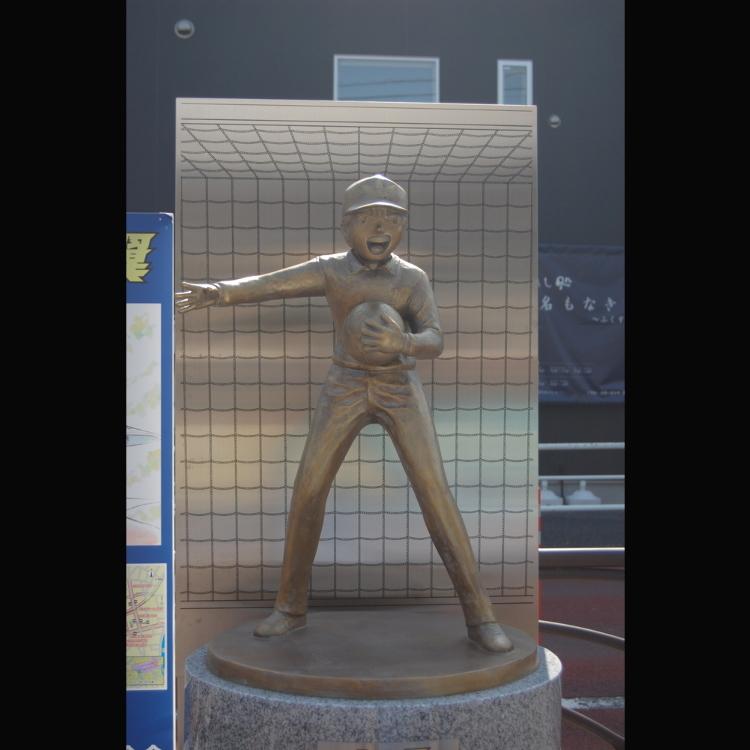 캡틴 츠바사의 와카바야시 겐조 동상
