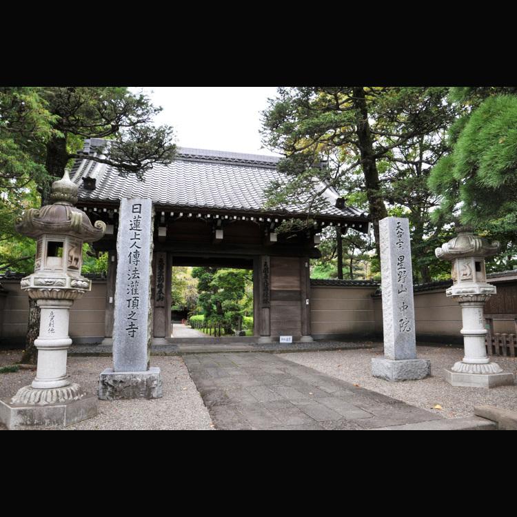 天台宗別格本山 中院