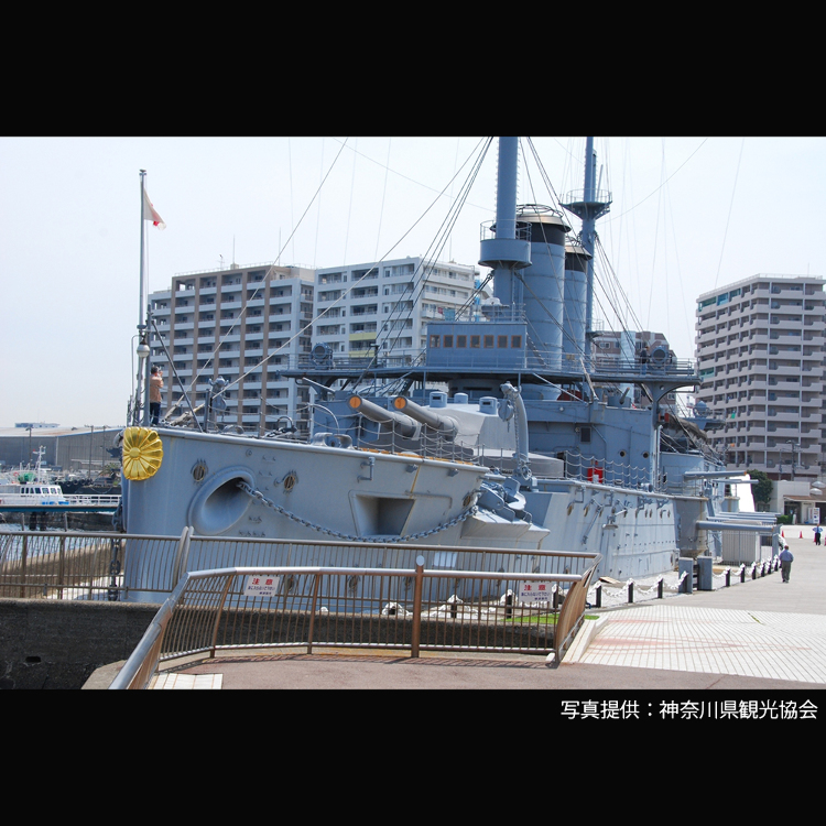 「三笠」紀念艦