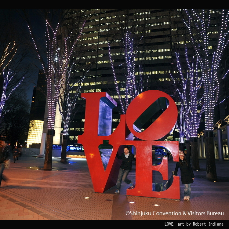 Shinjuku I Land Tower LOVE Object
