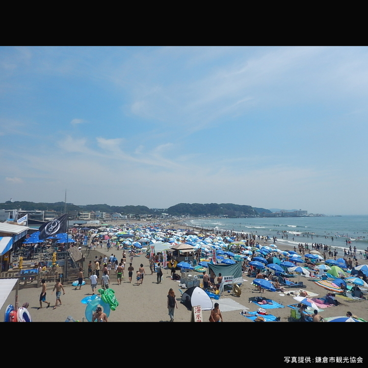 The Yuigahama Beach