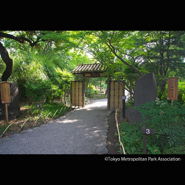 Mukojima-Hyakkaen Gardens