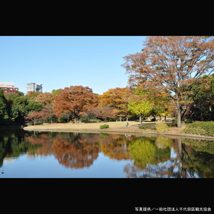Kitanomaru Gardens