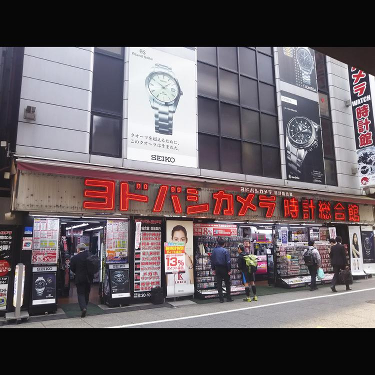 メガネ・コンタクト 369+ 新宿店