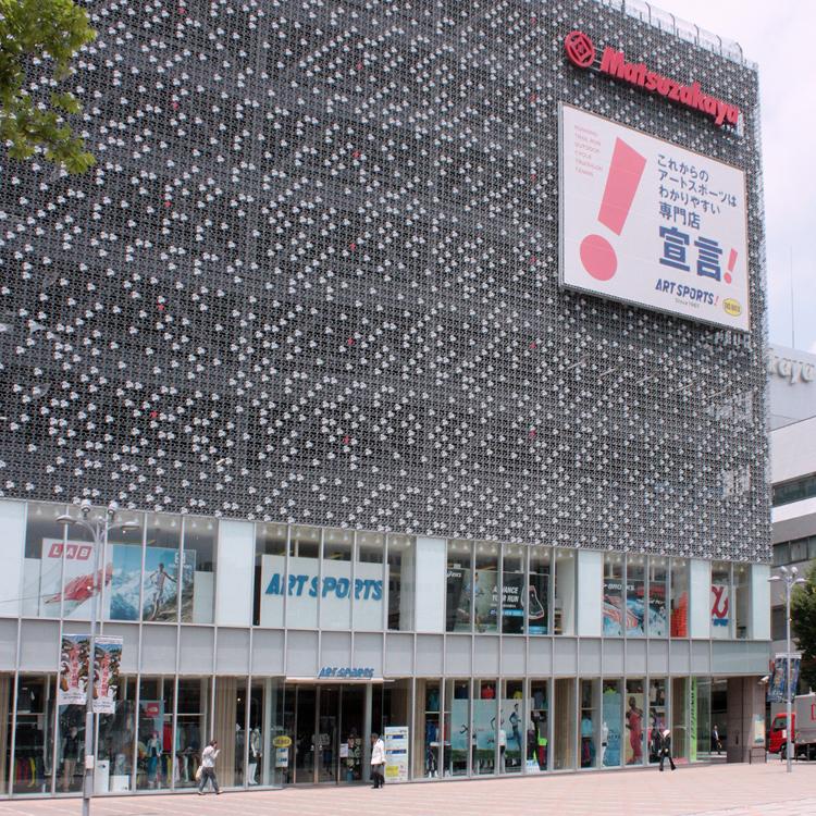 ARTSPORTS, ODBOX Main Store
