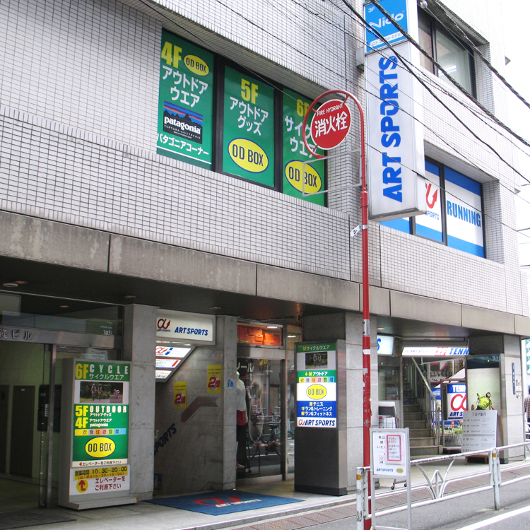 ART SPORTS、ODBOX涩谷店