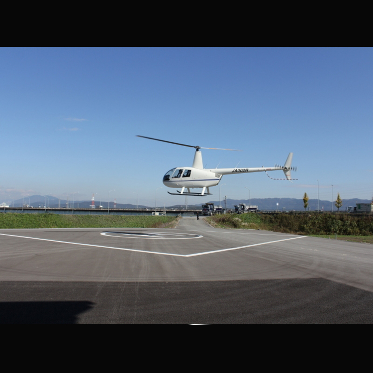 AIROS Skyview: bespoke helicopter tours