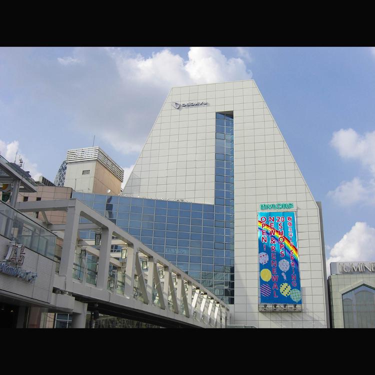 Odakyu Shinjuku MYLORD