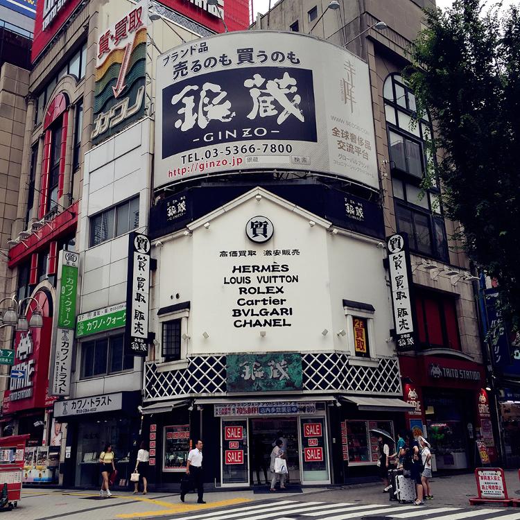 GINZO Shinjuku 2nd store