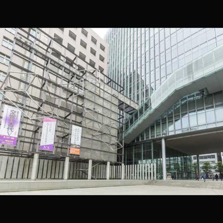 Meiji University Museum