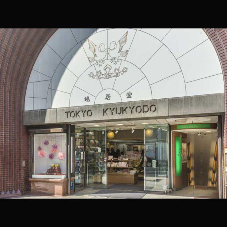 Tokyo Kyukyodo Ginza Main Store
