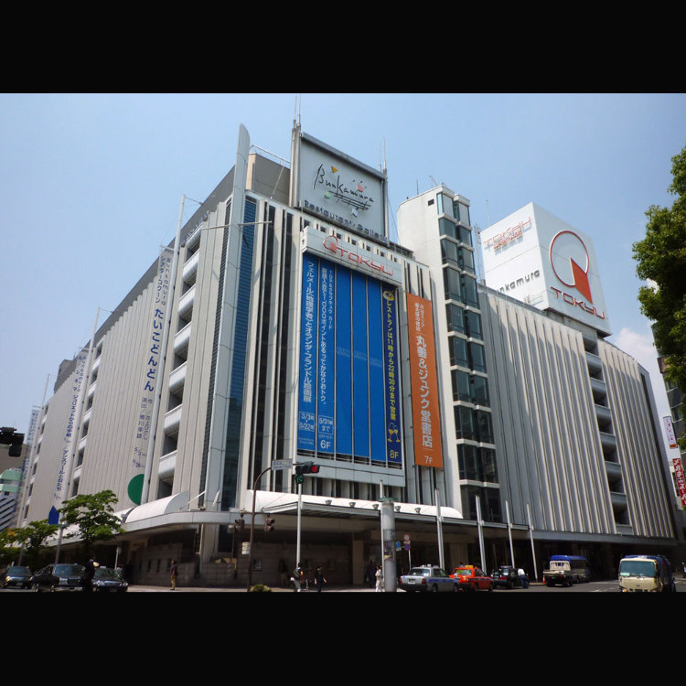 Tokyu Department Store Hon-ten
