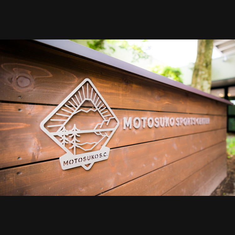 Mt Fuji Motosu Sports Center