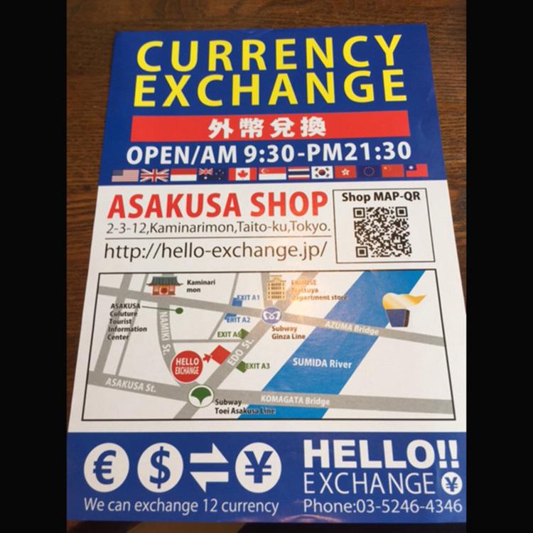 Hello!!Exchange ASAKUSA