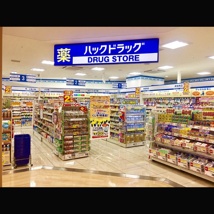 HAC药妆店 浅草ROX・3G店