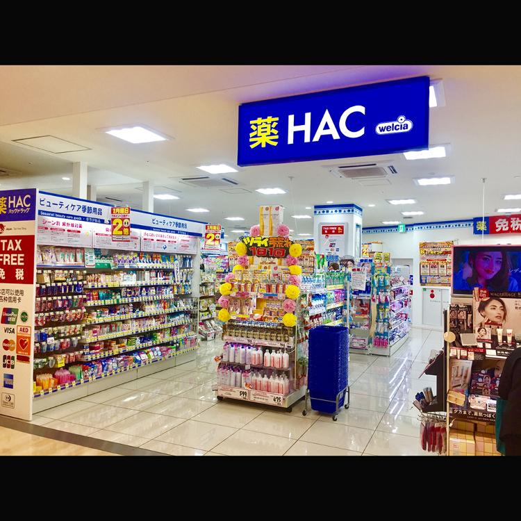 ハックドラッグ浅草ROX・3G店