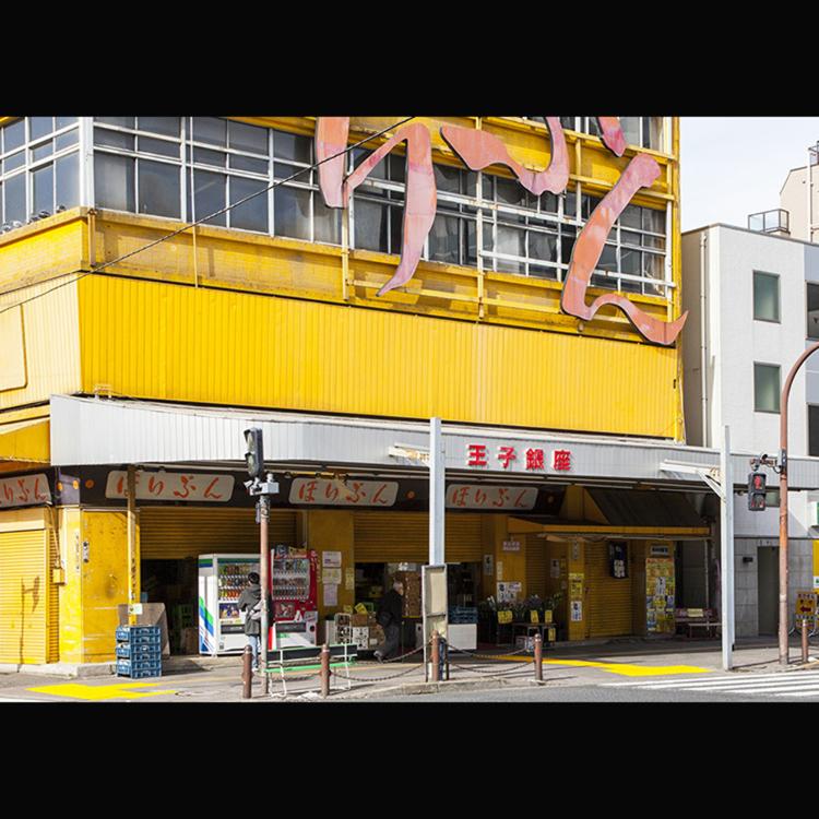 Ouji Ginza Shopping Street