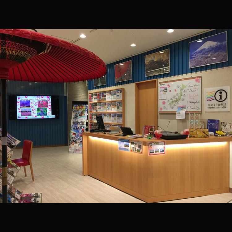 TOKYO TOURIST INFORMATION CENTER Yurakucho