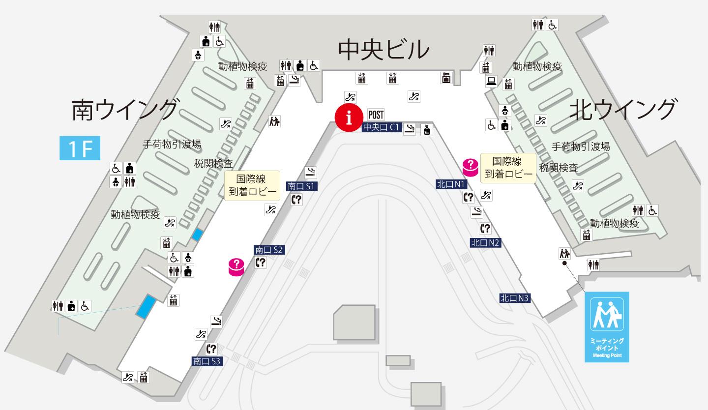 国際線 到着 空港 成田