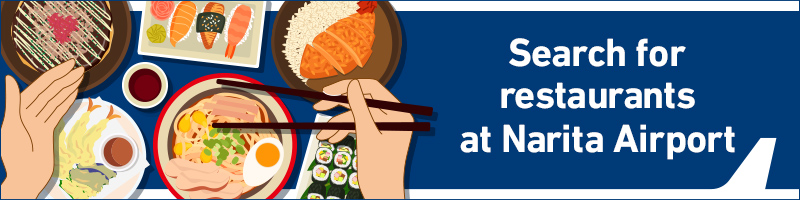 Search for restaurants at Narita Airport