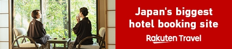 Japan's biggest hotel booking site - RakutenTravel
